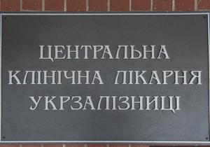Пенитенциарная служба заявила, что не обязана сообщать послу ЕС о дате встречи с Тимошенко