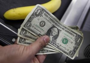 Крупнейшая экономика мира замедлила рост во втором квартале 2012 года