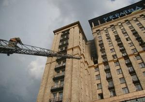 В центре Киева горит гостиница Украина