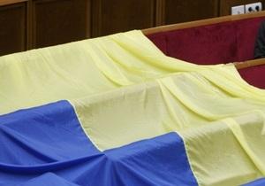 Политолог: Новая Верховная Рада не проработает пять лет