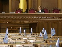 В Раде началось заседание. Регионалы задумались об отставке Яценюка