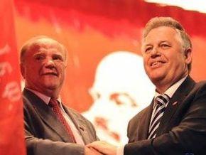 Зюганов будет помогать Симоненко на президентских выборах