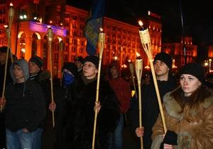 В Украине прошли акции памяти Романа Шухевича