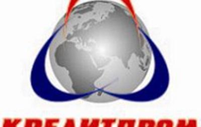 Кредитпромбанк подписал консолидированный кредитный договор с кредиторами