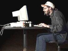 Более 75% банковских сайтов США уязвимы для хакеров