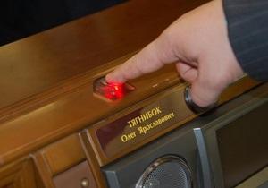 Верховная Рада - Регламентный комитет ВР выступил за разработку новой системы голосования