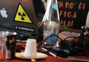 Хакеры - The Onion - Сатирики из США назвали пароль, который не смогут взломать сирийские хакеры