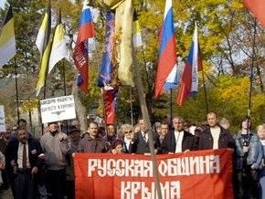 В Украине День России отметили акцией в поддержку русского языка и автопробегом