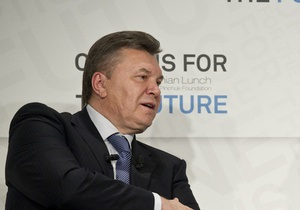 В ЕС объяснили, почему в Давосе европейские лидеры не захотели встречаться с Януковичем