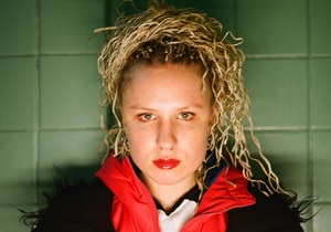 СМИ: Валерия Гай Германика отравилась таблетками