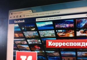 На Facebook зарегистрировано около 5,6 млн детей