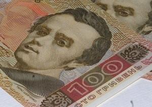 С помощью двухлетних облигаций Украина привлекла полмиллиарда гривен