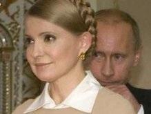 Тимошенко считает, что Ющенко сам спровоцировал Путина на  мазурика