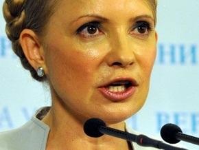 Тимошенко: Ющенко пропиарился на трагедии