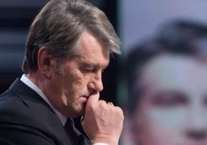 Ющенко считает унизительной политику правительства в отношении украинской армии