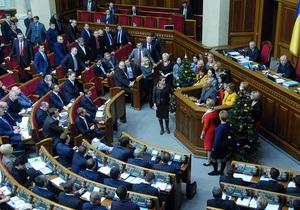 Рада - внеочередная сессия - оппозиция - Рада отказалась регистрировать проект постановления об отставке Пшонки