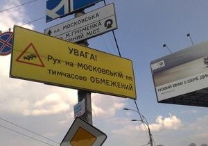 Власти планируют завершить реконструкцию Московской площади в Киеве до декабря