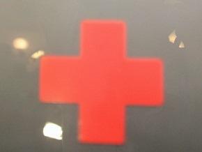 Четверо школьников попали в больницу после употребления дурмана