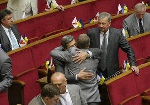 БЮТ отменил исключение из фракции троих депутатов