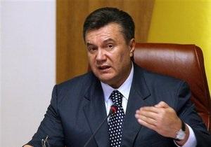 СБУ просит Беларусь выдать бывшего советника Януковича
