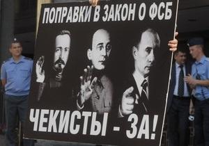 Верхняя палата парламента РФ одобрила закон о расширении полномочий ФСБ