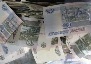 За месяц из России вывели капитала на $10 млрд