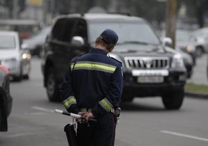 Киевская ГАИ проводит операцию Форсаж