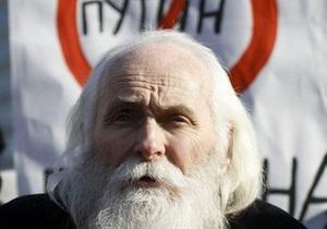 В Риге прошел пикет За честные выборы в России