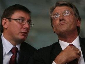 Ющенко: Инцидент с Луценко нанес существенный вред репутации Украины