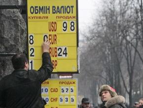 Банкам запретили менять курс валют в течение рабочего дня