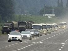 Южная Осетия сообщила о прекращении огня в Цхинвали