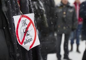 Новости России: Российская оппозиция приняла план протестных действий