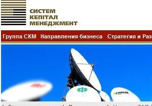 СКМ назначила директора по развитию медийного бизнеса