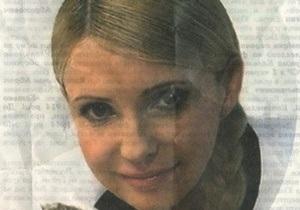 В Ивано-Франковске Тимошенко встретили антисемитскими листовками