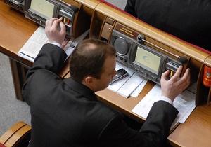 Рада рассмотрит пенсионную реформу за день до закрытия сессии