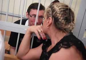 Луценко снова перевели в камеру  смертников  - жена