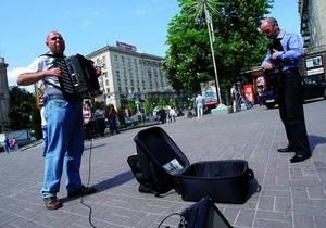 Киевские власти будут выдавать лицензии уличным музыкантам