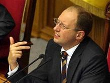 Яценюк требует повторного преодоления вето Президента