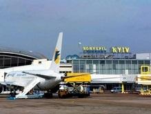 Борисполь обещают успеть реконструировать к Евро-2012