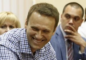 Суд не нашел политической подоплеки в деле Навального