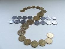 Рынки: Украина на грани рекордного минимума