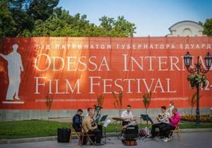 Сегодня стартует Одесский кинофестиваль