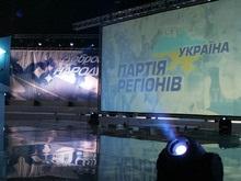 В Партии регионов считают отказ НАТО победой оппозиции