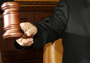 Обвиняемый во взяточничестве крупный чиновник из Запорожья отпущен под залог в 1,5 млн гривен