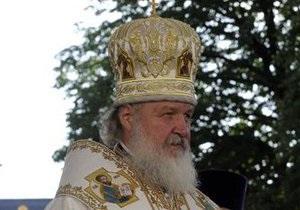 СМИ: Патриарх Кирилл инкогнито прибыл в Крым для встречи с Януковичем