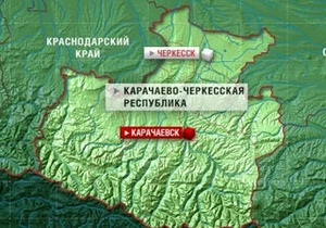 Черкесы требуют автономии в составе России