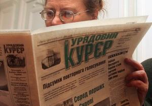 В 2009 году в Украине было напечатано на 20% газетных страниц меньше, чем в 2008