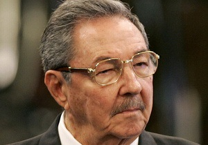 WikiLeaks: Куба предлагала США установить прямую секретную связь, но Вашингтон отказался