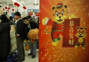 В Китае встречают Год тигра