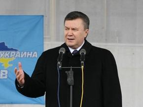 Янукович: Отношения с Россией еще не были такими сложными